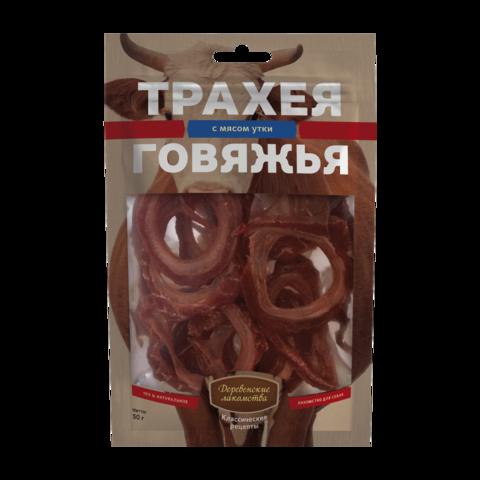 Деревенские лакомства Классические Лакомство для собак трахея говяжья с мясом утки