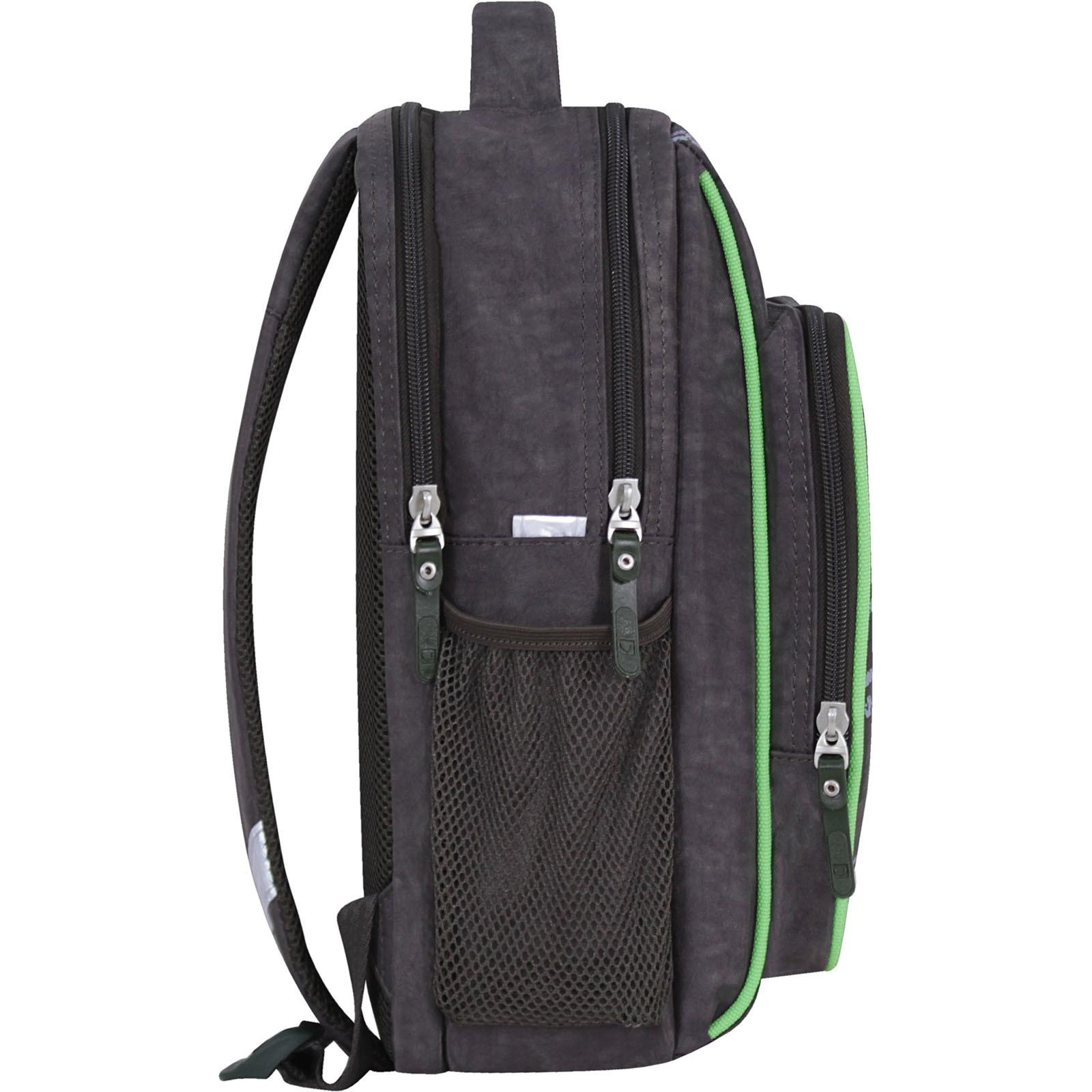 Рюкзак школьный Bagland Школьник 8 л. хаки 670 (0012870)