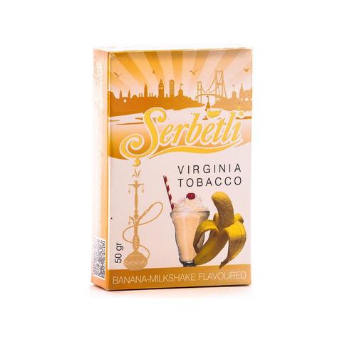 Табак Serbetli Banana Milkshake (Банан с молоком) 50 г
