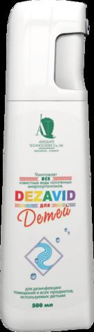 Дезавид для детей - дезинфицирующее средство без запаха для обработки детских помещений