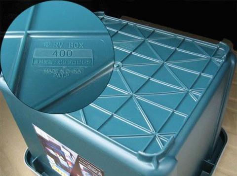 Экспедиционный ящик IRIS RV Box 400, дно.