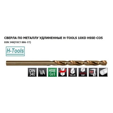 Сверло по металлу удлиненное ц/x 4,0x119/78мм DIN340 h8 10xD HSSE-Co5 135° H-Tools 1670-1040