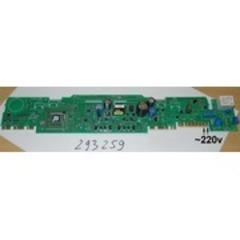 Модуль управления холодильника Hotpoint Ariston 293259