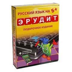 """Настольная игра """"Эрудит"""", подарочное издание"""
