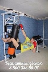 Боксерский мешок тканевый TLBT 2A 50 кг