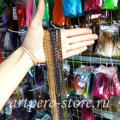 Цепочка для сумки 11*9 мм., 120 см.(выбрать цвет)