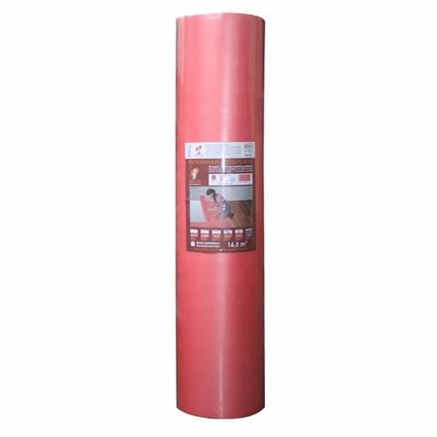 Подложка рулонная (XPS) красная, (1,1м*15м*2мм/16,5 м2) Solid РФ