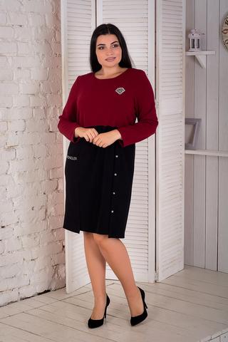 Ріанна. Гарне плаття plus size. Бордо