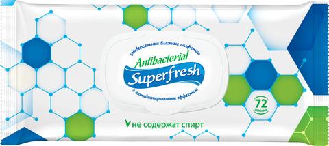 Салфетки влажные SUPER FRESH Антибактериальные с клапаном 72 шт РОССИЯ