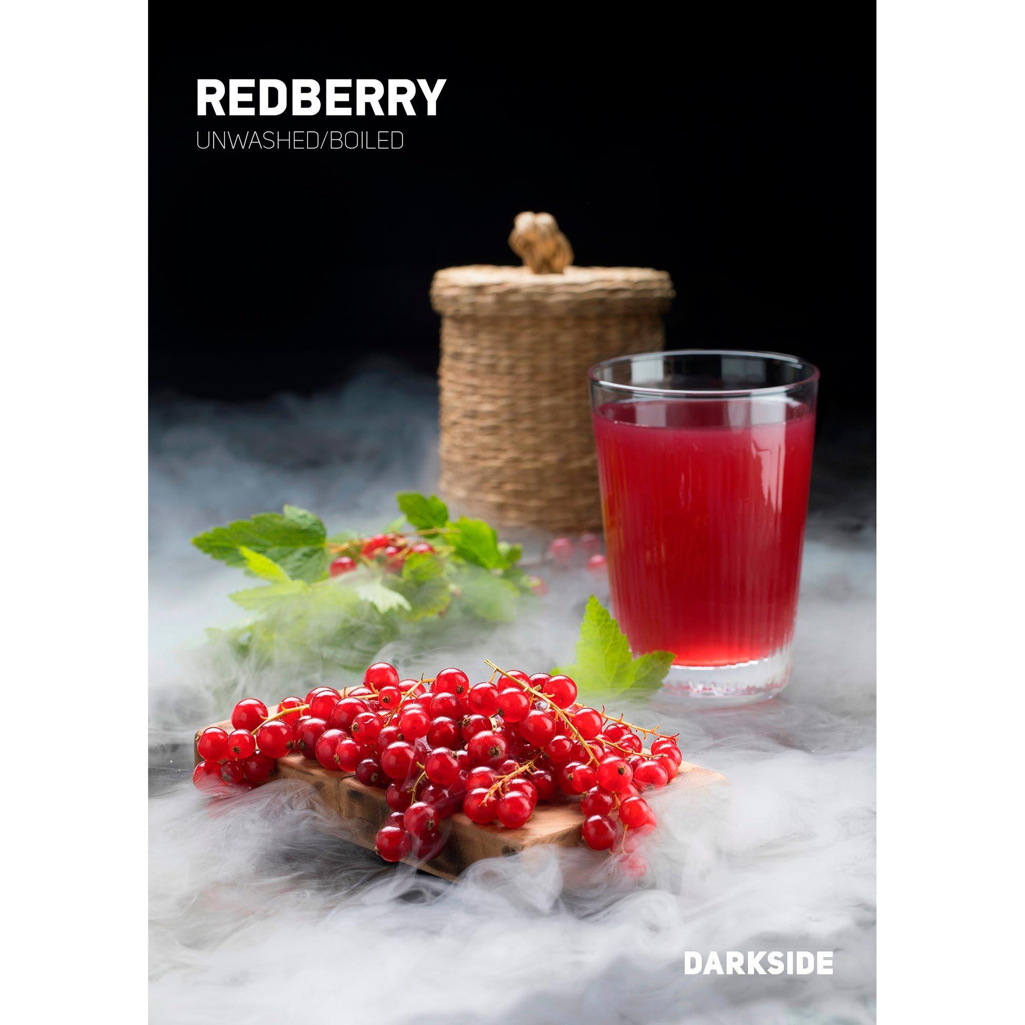 Табак для кальяна Dark Side Core 100 гр Redberry, магазин FOHM