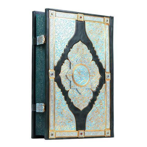 Коран - подарочные издания