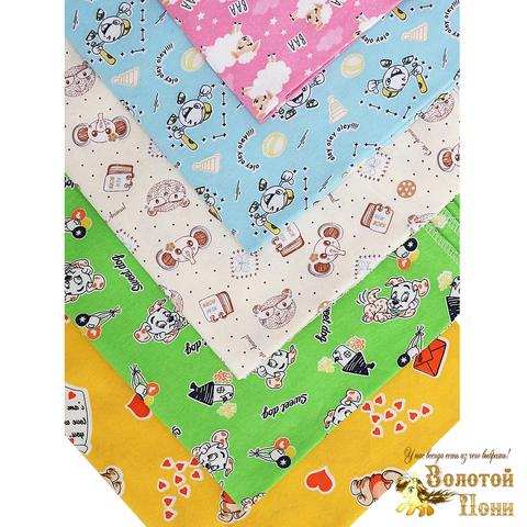 Пеленка трикотажная новорожденным (70х100) 201029-А8008