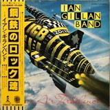 Ian Gillan Band / Clear Air Turbulence (LP)