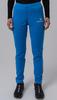 Элитный утеплённый лыжный костюм Nordski Elite Pro RUS Blue женский