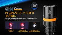 Подводный фонарь Fenix SD20