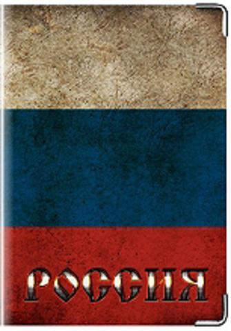 """Обложка для паспорта """"Флаг России"""""""