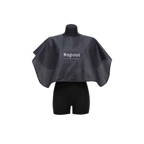 Пелерина Kapous Professional