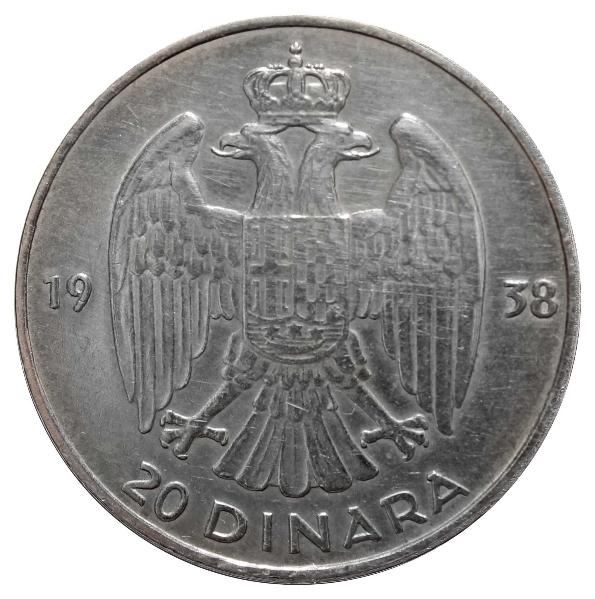 20 динар. Петр II. Югославия. 1938 год. Серебро. VF-XF.