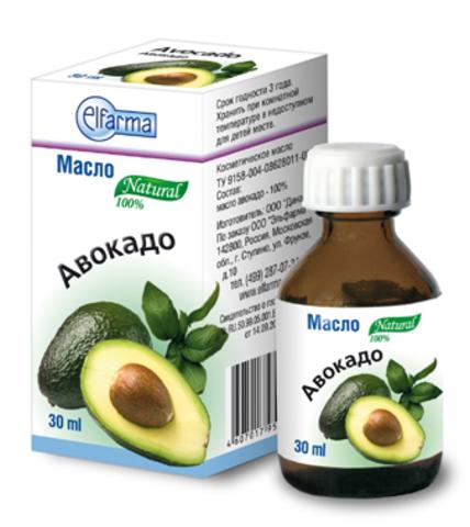 Масло косметическое авокадо, 30 мл