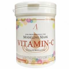 Альгинатная маска Anskin Vitamin-C Modeling Mask с витамином С для тусклой кожи 240 гр банка