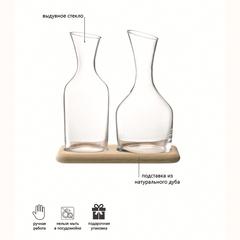 Набор из кувшинов для вина и воды на деревянной подставке, 1.2 л/1.4 л, фото 8