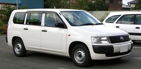 Задняя Пневмоподвеска Toyota Probox