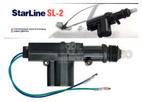 Соленоид 2-х проводной Starline SL-2