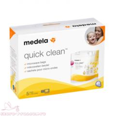 Medela. Пакеты для стерилизации в микроволновой печи, 5 шт
