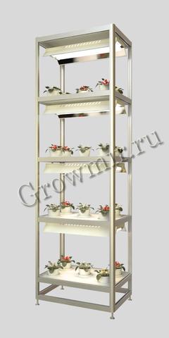 Стеллаж для растений с подсветкой (КЛЛ светильники по 220 W)