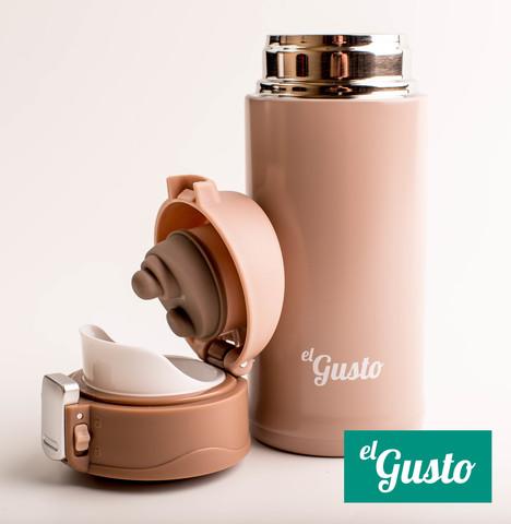 Термокружка El Gusto Terra (0,35 литра), кофейная