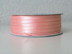 Лента атласная шириной 3 мм  БОБИНАМИ, в ассортименте