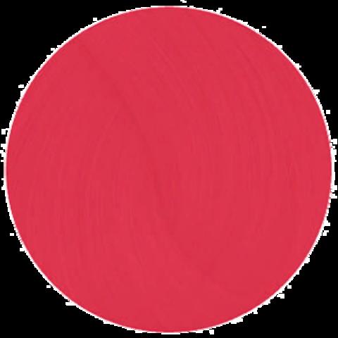 Lebel Luquias Accent Colors R (красный) Краска-фитоламинирование для волос