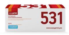 Картридж CC531A голубой (304a)