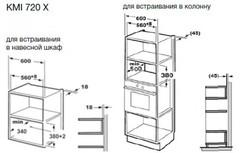Микроволновая печь Korting KMI 720 X - схема