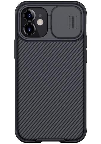 Чехол от Nillkin CamShield Pro Case для iPhone 12 mini с защитной крышкой для задней камеры