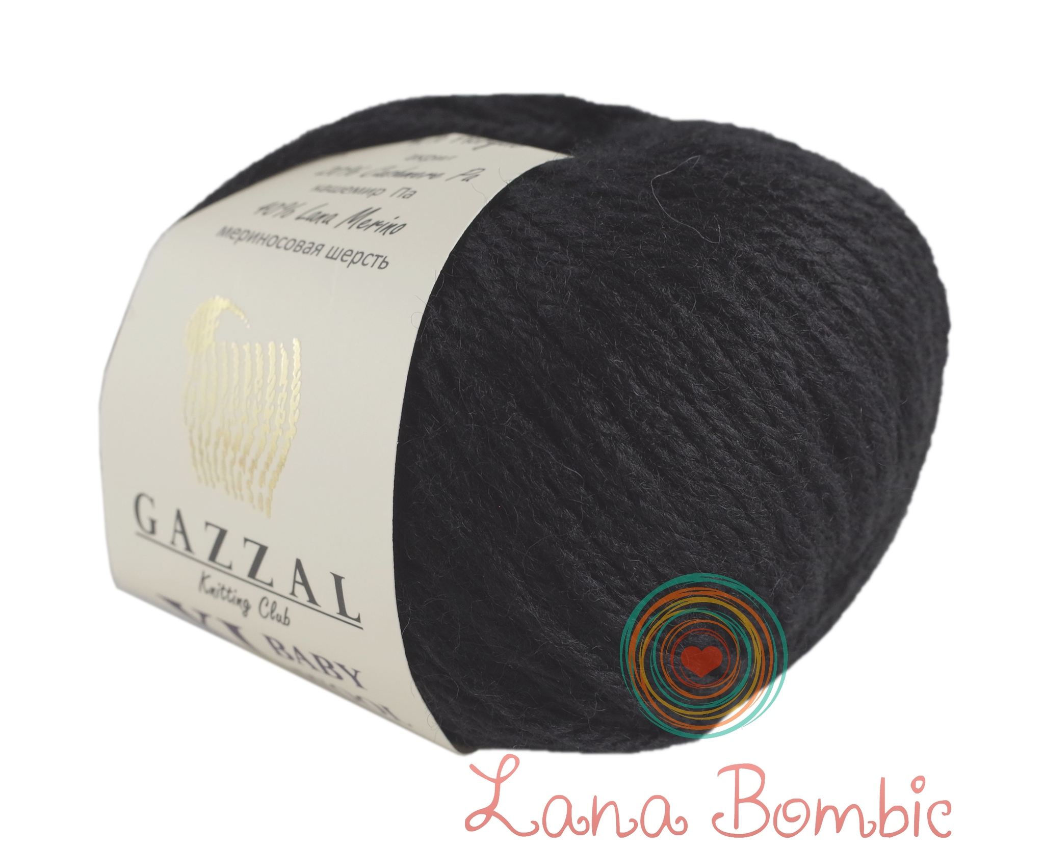 Пряжа Gazzal Baby Wool XL черный 803