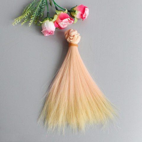 Волосся для ляльки, треси 15 см. Персиково-пшеничні з омбре.