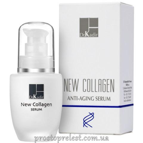 Dr.Kadir NEW COLLAGEN - Крем для шкіри навколо очей