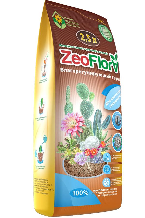 Влагорегулирующий грунт для Кактусов и суккулентов 2.5 л ZeoFlora