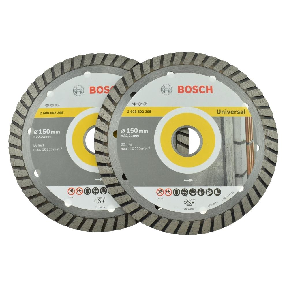 Купить диск алмазный по бетону 150 для штробореза качество гравия для бетона