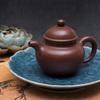 Исинский чайник До Цю 170 мл #P 16