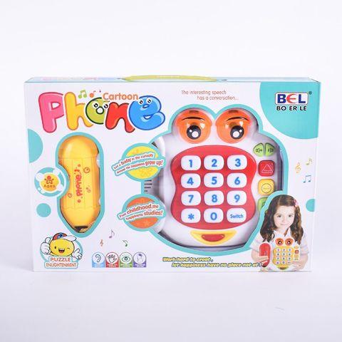 Телефон домашний с глазами