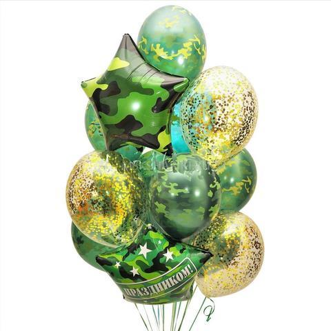 Букет шаров С праздником 23 февраля
