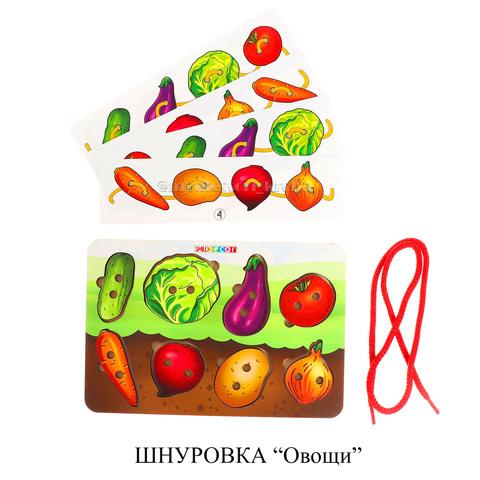 ШНУРОВКА «Овощи»