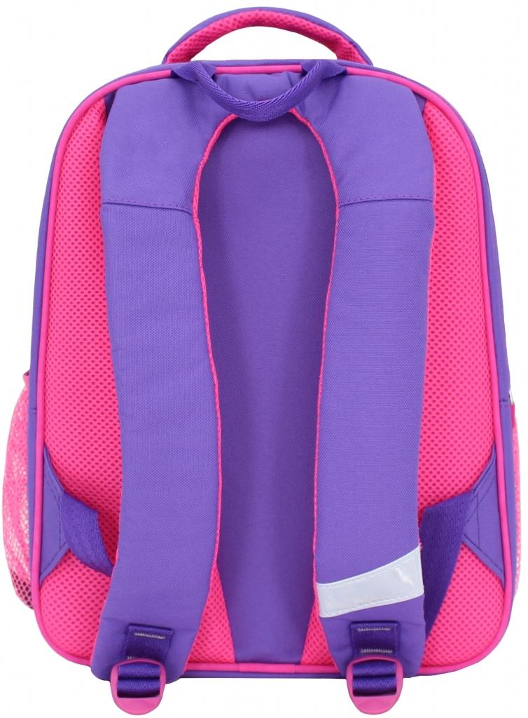 Рюкзак школьный Bagland Отличник 20 л. 170 фіолетовий 6 д (0058066)