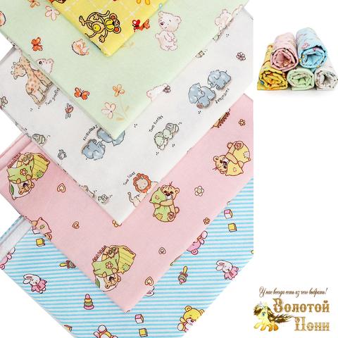Пеленка фланель новорожденным (90х120) 201029-А8009