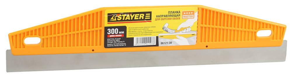 Планка направляющая STAYER для обрезки обоев, нержавеющая сталь, 300 мм