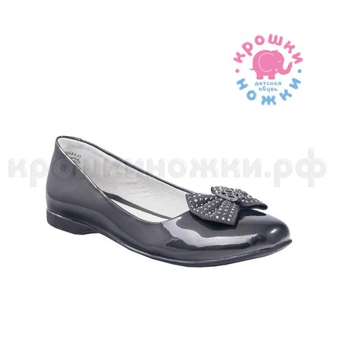 Туфли школьные темно-серые Котофей