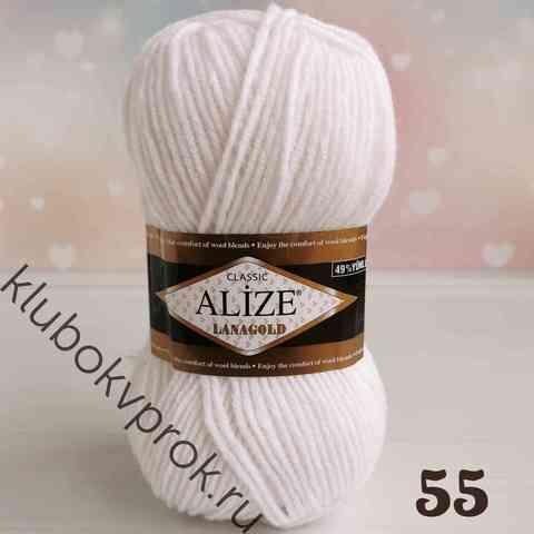 ALIZE LANAGOLD 55, Белый