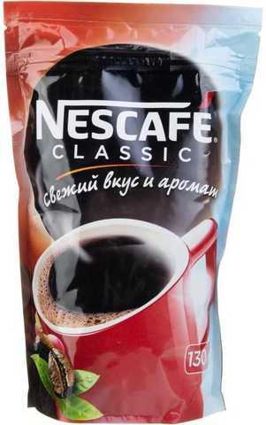 """Кофе """"Nescafe"""" Classic растворимый м/у 130г"""